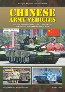 TG-7029 Chinese Army Vehicles